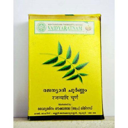 Buy Vaidyaratnam Oushadhasala Pushyanugam Choornam online Singapore [ SG ]
