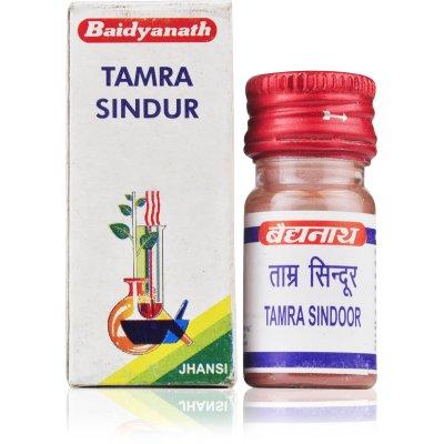 Buy Baidyanath Tamra Sindoor online Australia [ AU ]