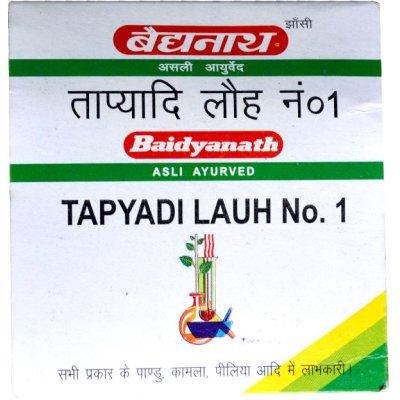 Buy Baidyanath Tapyadi Lauh No 1 online Malasiya [ MY ]