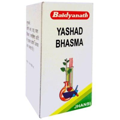 Buy Baidyanath Yashad Bhasma online Australia [ AU ]