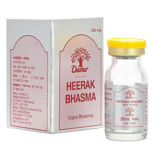 Buy Dabur Heerak Bhasma Powder online Australia [ AU ]