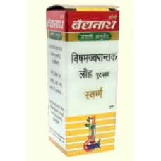 Buy Baidyanath Vishamjwarantak Loha ( Sw.Mo.Yu.) online United States of America [ USA ]