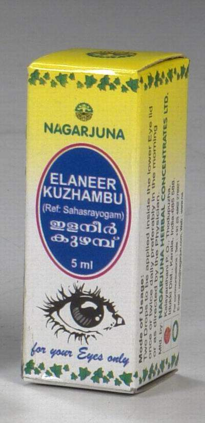 Buy Nagarjuna ayurveda Elaneer Kuzhambu online New Zealand [ NZ ]