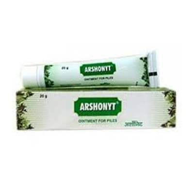 Buy Charak Arshonyt Ointment online Australia [ AU ]