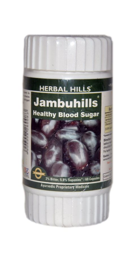 Buy Herbal Hills Jambuhills Capsules online Italy [ IT ]