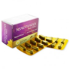 tableta ayurvédica de promactil para diabetes