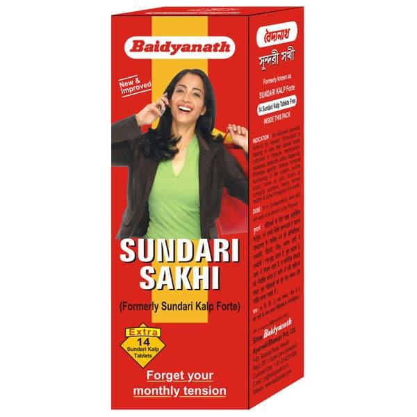Buy Baidyanath Sundari Sakhi online Nederland [ NL ]