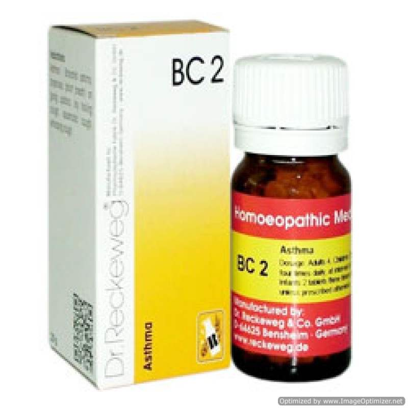 Buy Dr Reckeweg Biochemic combination Tablets BC10 for Enlarged Tonsils online Switzerland [ CH ]