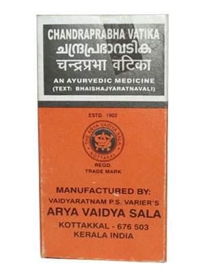 Buy Kottakkal Ayurveda Chandraprabha Vatika online Nederland [ NL ]