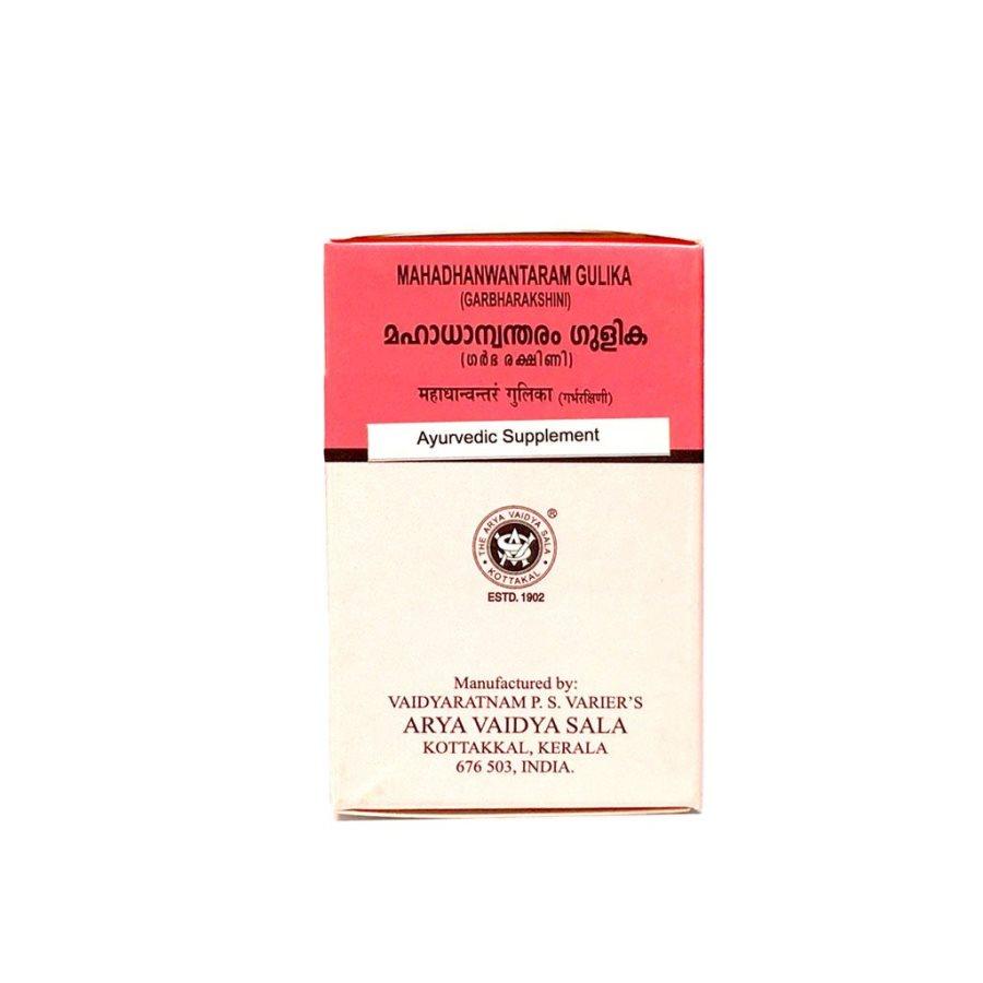 Buy Kottakkal Ayurveda Mahadhanwantaram Gulika Tablet online Australia [ AU ]