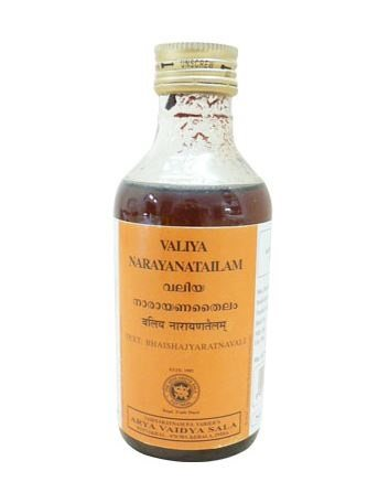 Buy Kottakkal Ayurveda Narayana Tailam (Valiya) online New Zealand [ NZ ]