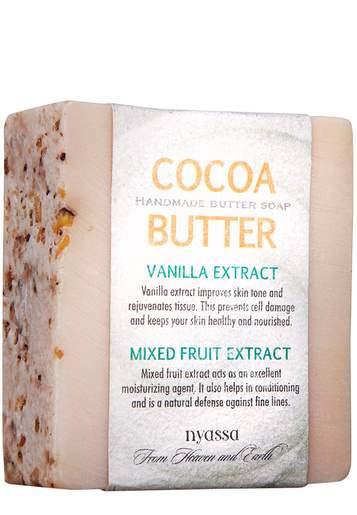 Nyassa French Lavender Body & Hand Cream