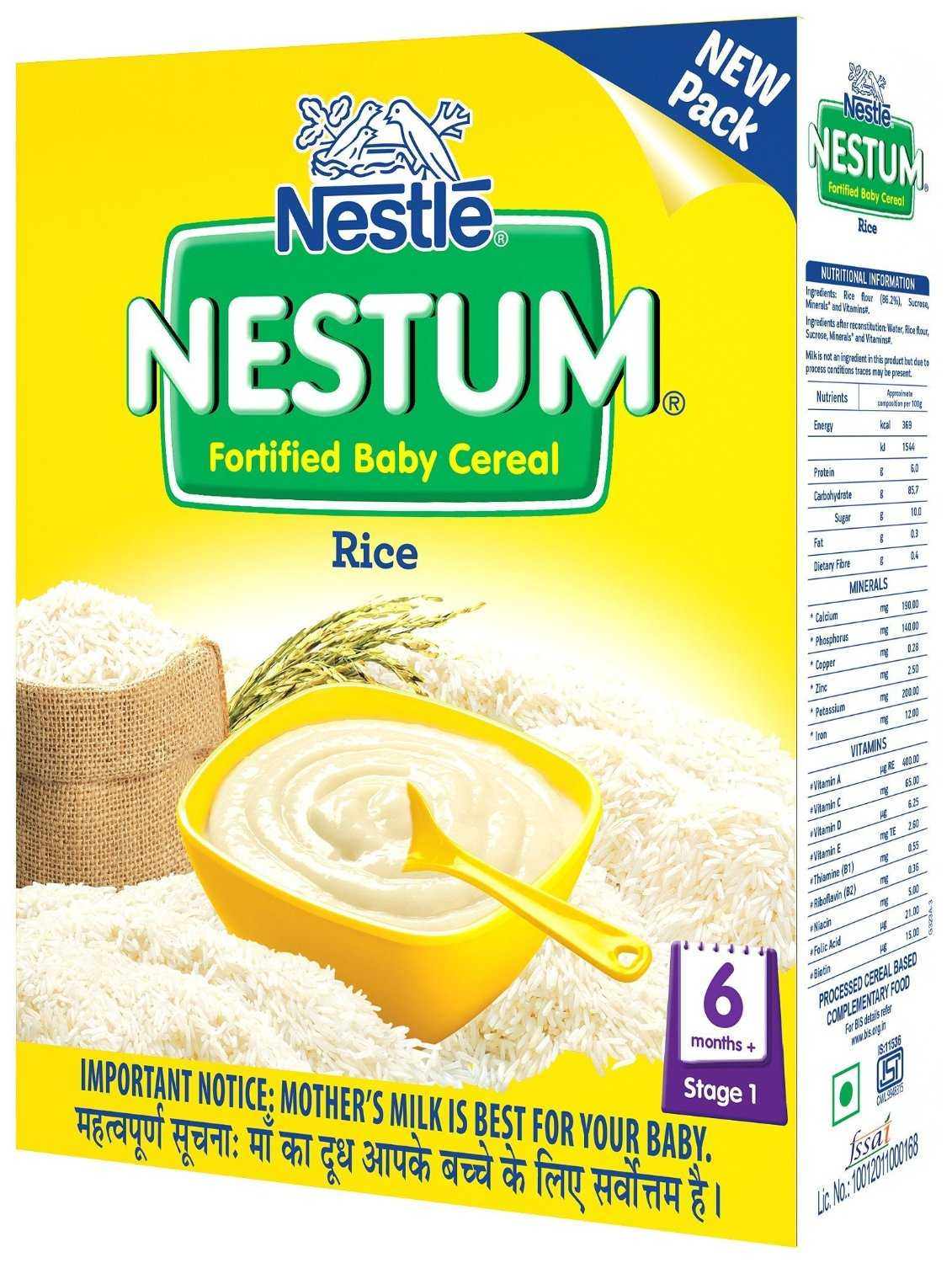 Buy Nestle NESTUM Infant Cereal Stage - 1 ( 6 Months - 24 Months ) Rice online United States of America [ USA ]