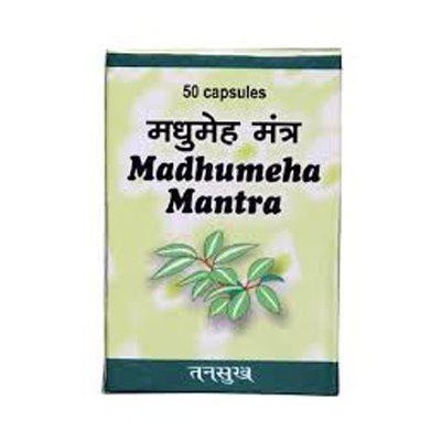 Buy  Tansukh Madhumeh Mantra capsules online Singapore [ SG ]